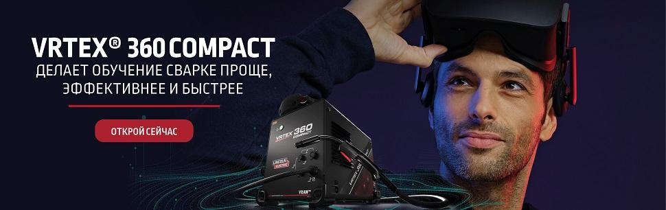 VRTEX® 360 COMPACT