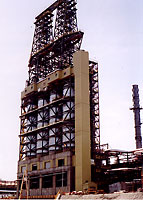Suncor Fort McMurray oil sands refinery